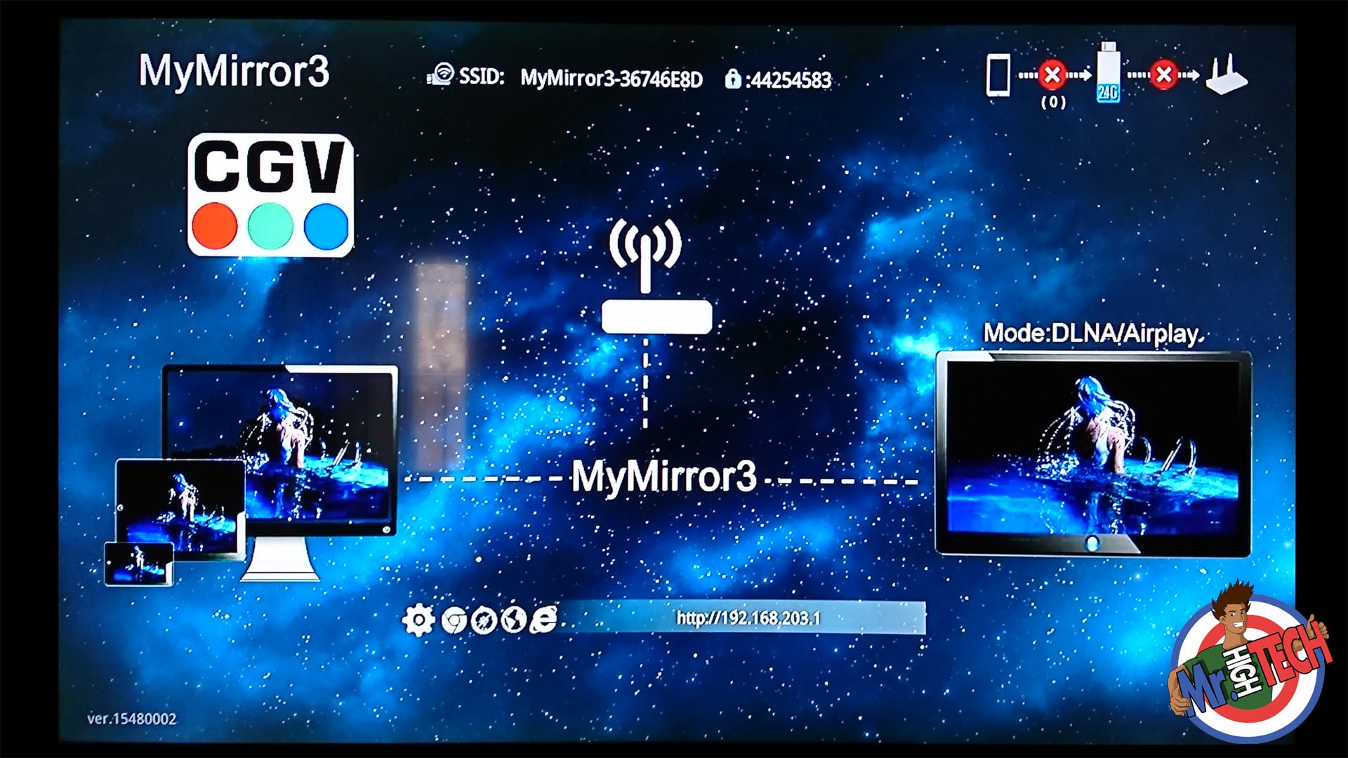 CGV My Mirror 3